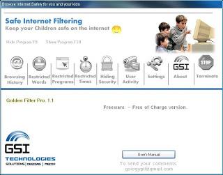 جولدن فيلتر لايقاف المواقع الايباحية, برنامج جولدن فيلتر, download golden filter , anti porn