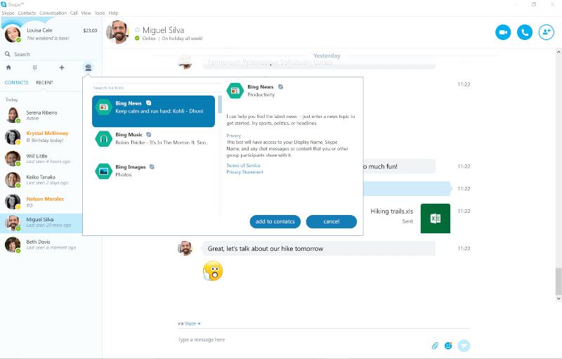 دردشة صوتية ونصية ، مشاركة الشاشة ، تحميل سكاي بي