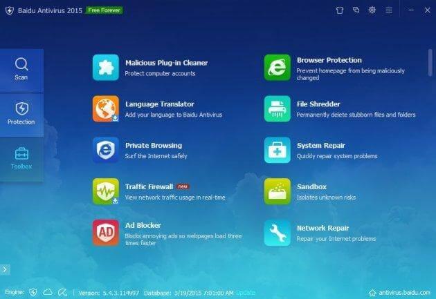 تحميل بايدو انتي فيروس مجانا للكمبيوتر Download Baidu Antivirus 2017