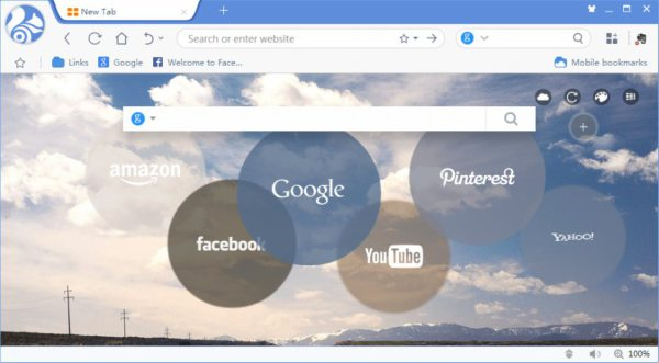 تحميل متصفح يوسي مجانا للكمبيوتر Download Uc Browser 2017
