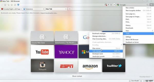 تحميل برنامج التصفح السريع 360 Browser مجانا 2021