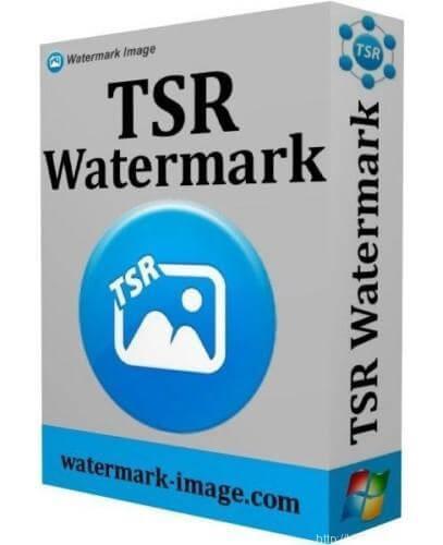 برنامج اضافة العلامات المائية للصور - TSR Watermark Image
