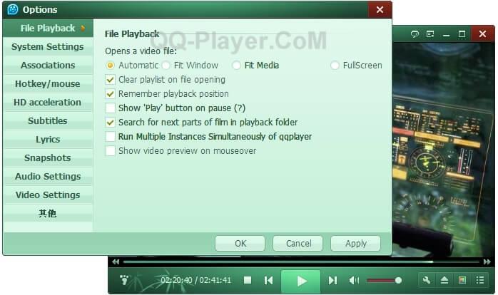 تحميل كيوكيو بلاير للكمبيوتر،Download QQplayer