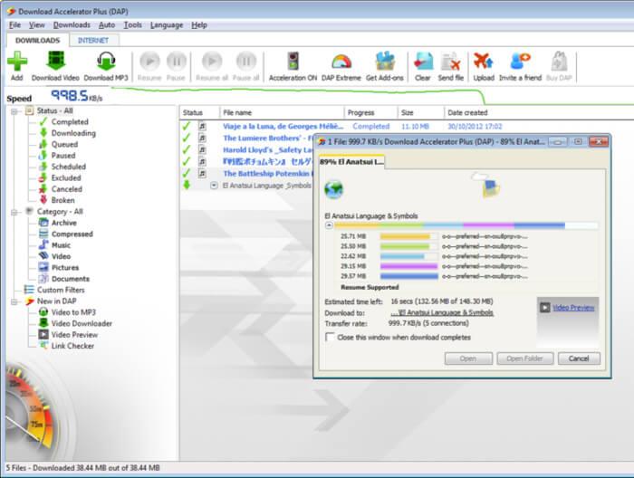 برنامج تحميل الملفات 2021 للكمبيوتر Download Accelerator Plus
