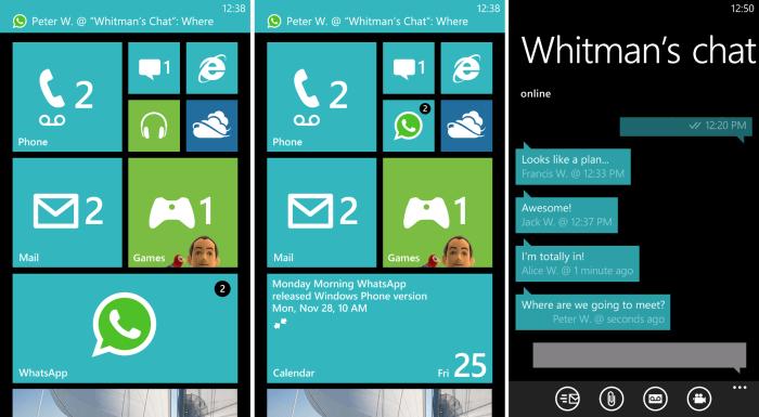 واتس اب لهواتف نوكيا ، واتس اب للموبايل ، تحميل برنامج التواصل ، مكالمات بالفيديو ، Whatsapp Nokia
