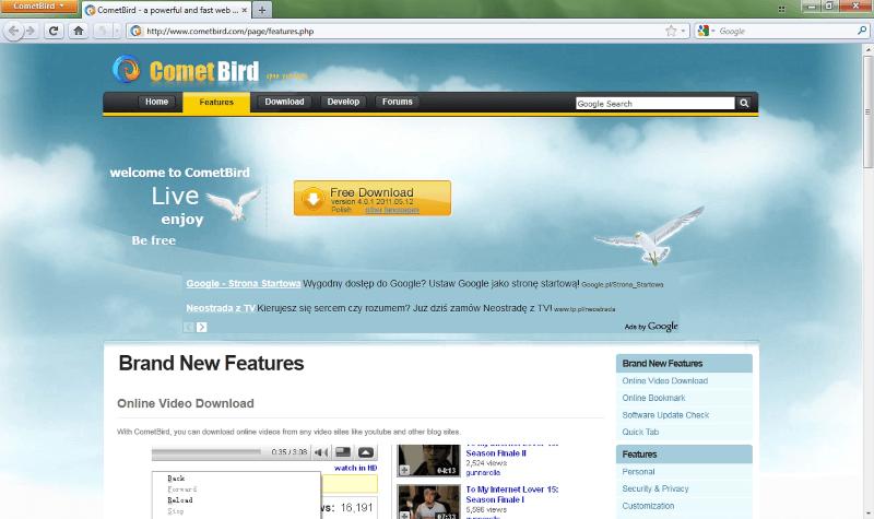 متصفح سريع مجانا على رابط مباشر ، متصفحات للكمبيوتر ، تصفح امن ، مستعرض ويب