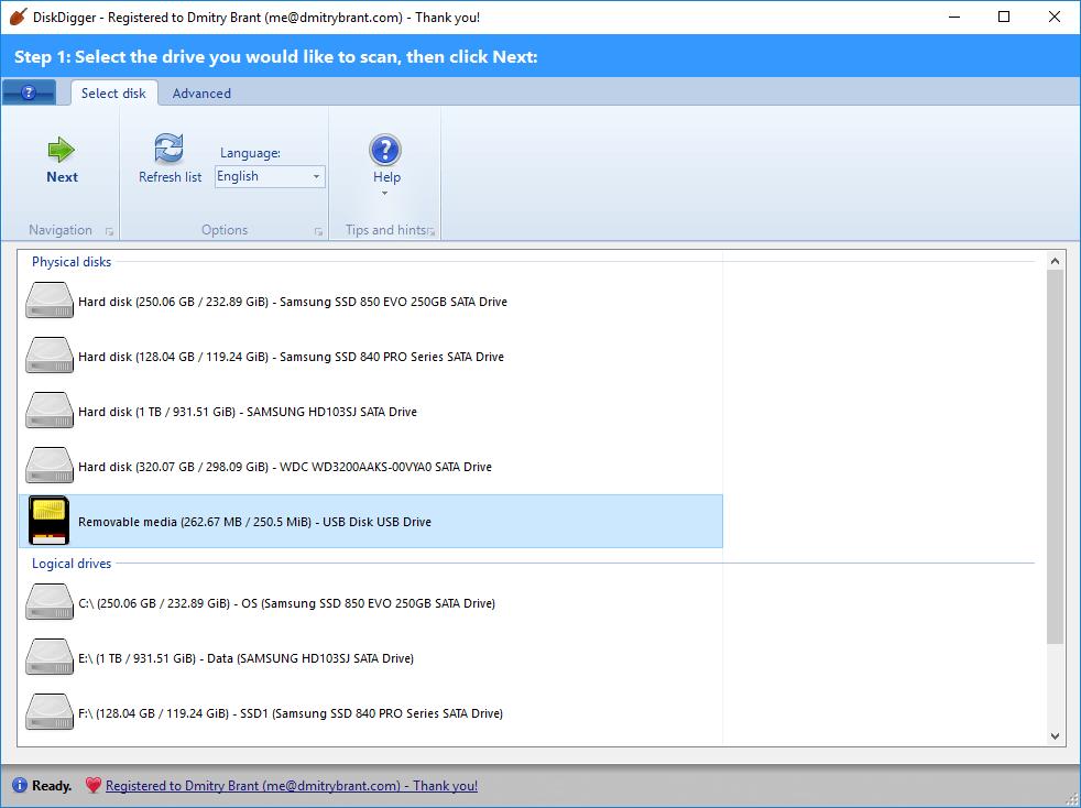 برنامج استعادة المستندات والصور للكمبيوتر ، download Diskdigger ، ديسك ديجر لاستعادة البيانات المحذوفة