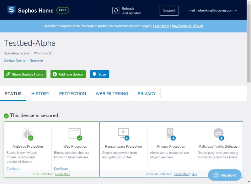 حماية الجهاز من التهديدات الامنية ، انتي فيروس مجاني ، مكافحة التروجانات ، افضل برنامج حماية ، Download Sophos Home