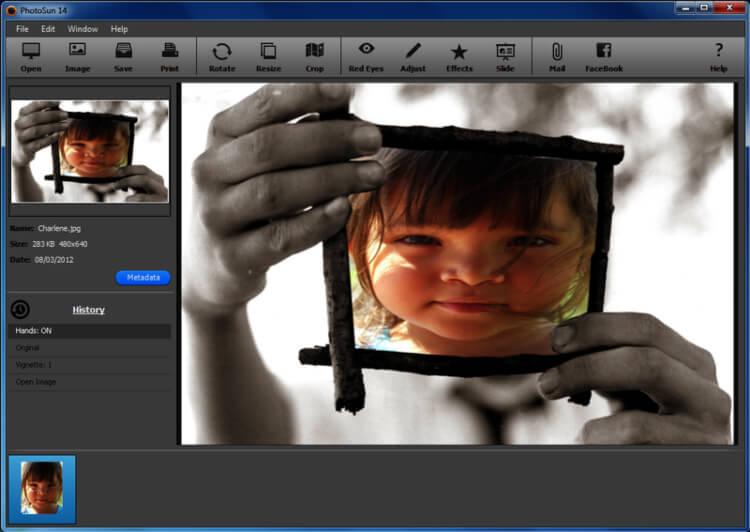 تحميل برنامج تحرير الصور وإضافة التأثيرات 2021 PhotoSun للكمبيوتر