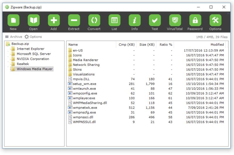 تحميل برنامج ضغط الملفات وفتح الملفات المضغوطة 2021 Zipware للكمبيوتر