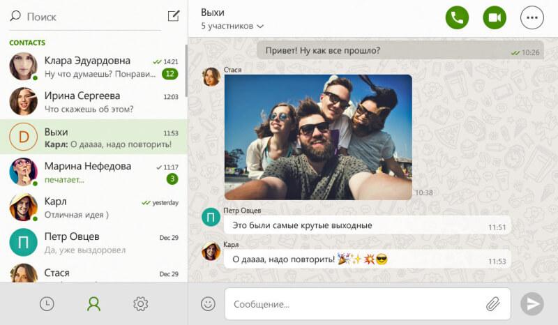 تحميل برنامج المحادثات اى سى كيو 2021 ICQ Messenger للكمبيوتر