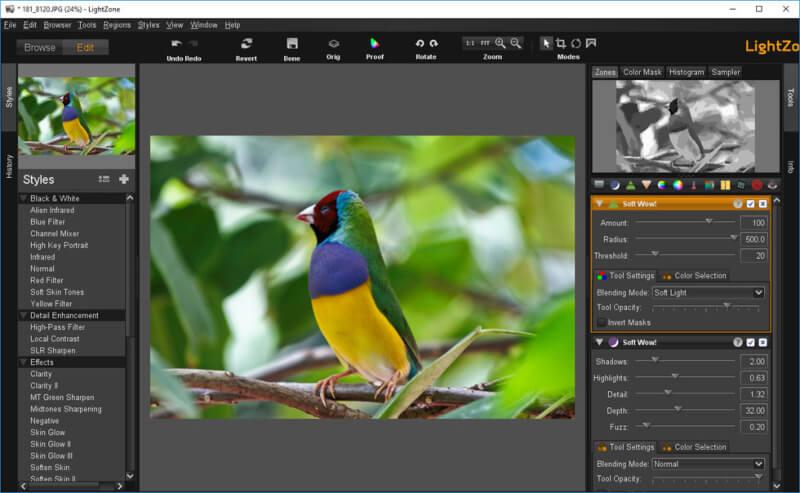 تحميل برنامج لايت زون لتعديل الصور 2021 LightZone مجانا للكمبيوتر