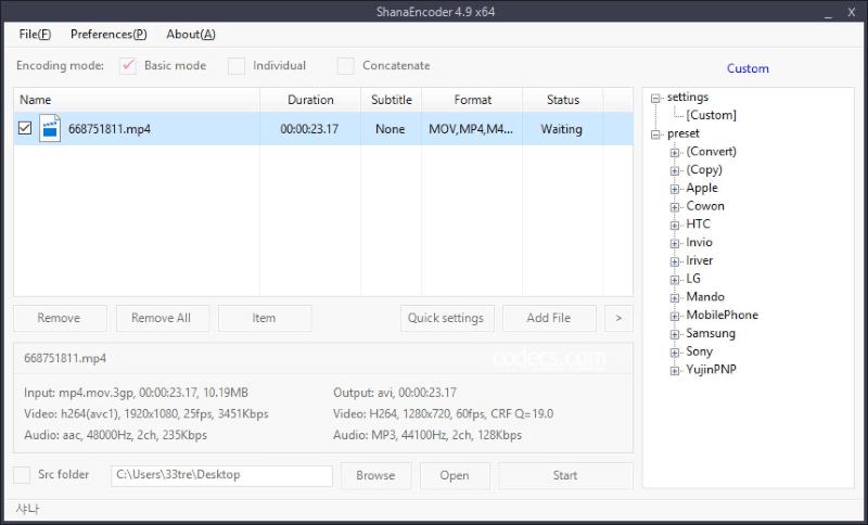 تحميل برنامج ترميز و تحويل الفيديو 2021 ShanaEncoder للكمبيوتر
