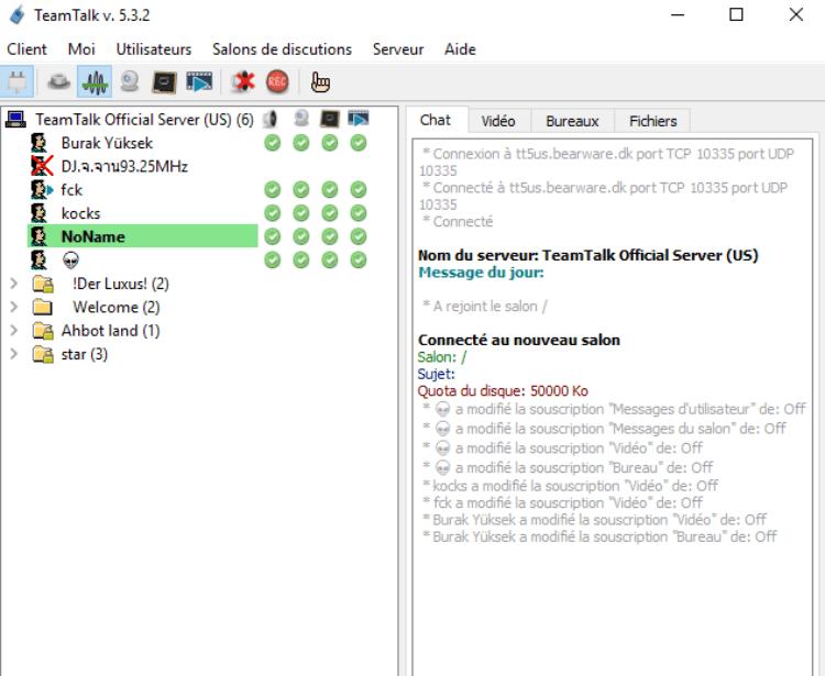 برنامج اجراء المكالمات 2021 TeamTalk مجانا للكمبيوتر