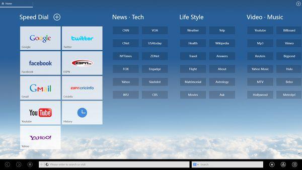 تحميل متصفح يوسي مجانا للكمبيوتر Download Uc Browser