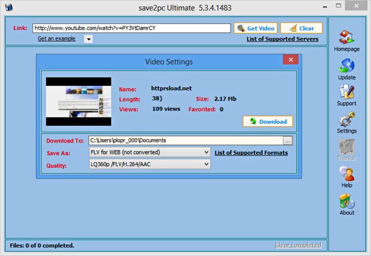برنامج Save2p لتحميل مقاطع الفيديو من الانترنت للكمبيوتر