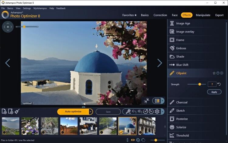 برنامج تزيين وتحسين الصور Ashampoo Photo Optimizer للكمبيوتر