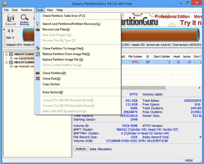 برنامج استعادة ملفات الهارد DiskGenius للكمبيوتر