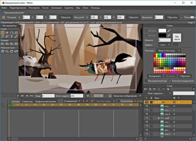 برنامج لعمل الرسوم المتحركة Moho Pro للكمبيوتر